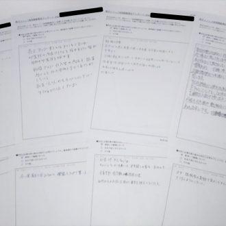2019/9月実践勉強会を東京にて開催いたしました。
