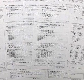 2020/1月実践勉強会を大阪にて開催いたしました